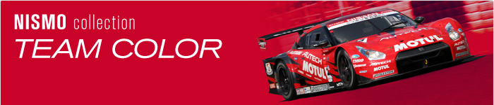 NISMO collection - TEAM COLOR
