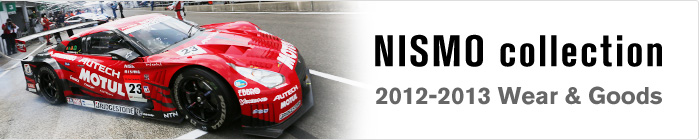 NISMO collection 2012-2013 Wear & Goods