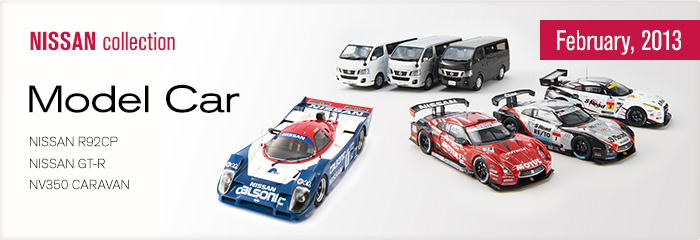 Model Car NISSAN GT-R NSSAN R92CP NV350 CARAVAN