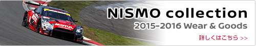 NISMO Collection 2015-2016 Wear & Goods