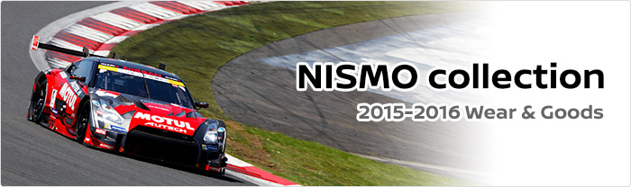 2015-2016 NISMO collection