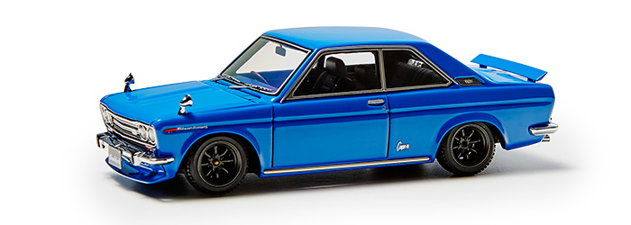 Datsun Bluebird Coupe (KP510 Blue)