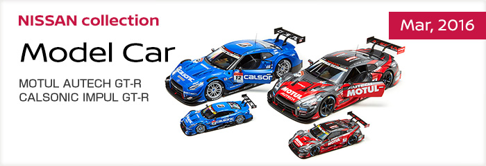 NISSAN collection Model Car MOTUL AUTECH GT-R CALSONIC IMPUL GT-R