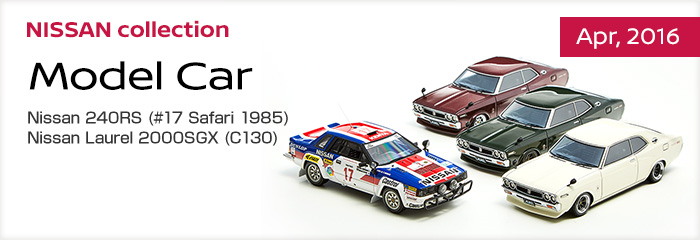 NISSAN collection Model Car Nissan 240RS (#17 Safari 1985) Nissan Laurel 2000SGX (C130)