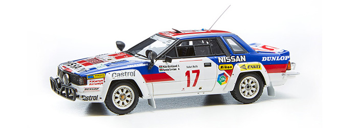 Nissan 240RS (#17 Safari 1985)