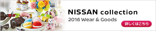 NISSAN collection 2016 Wear & Goods