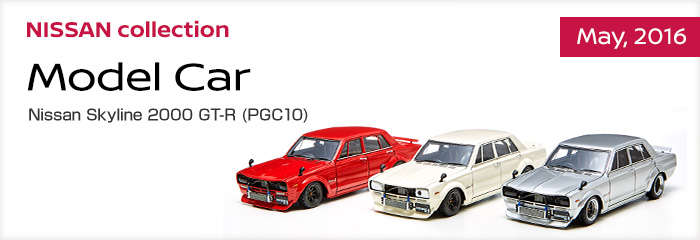 NISSAN collection Nissan Skyline 2000 GT-R (PGC10)