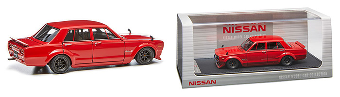 Nissan Skyline 2000 GT-R (PGC10 Red)