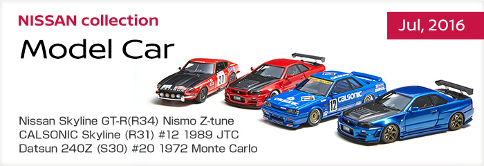 NISSAN collection Model Car Nissan Skyline GT-R(R34) Nismo Z-tune CALSONIC Skyline (R31) #12 1989 JTC Datsun 240Z (S30) #20 1972 Monte Carlo