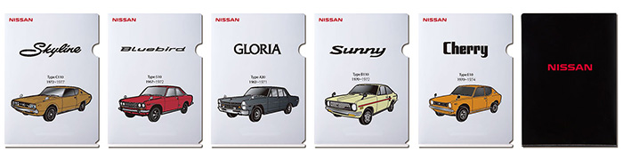NISSAN HERITAGE クリアファイルセット