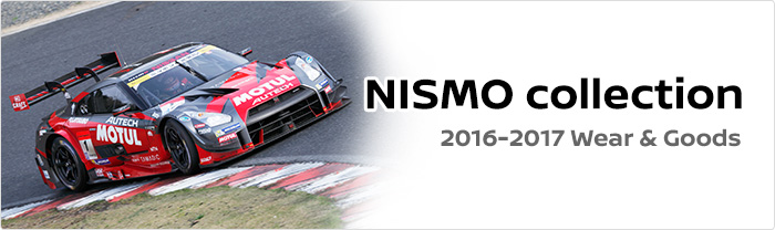 2016-2017 NISMO collection