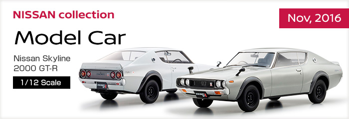 NISSAN collection Model Car Nissan Skyline 2000 GT-R 1/12 Scale
