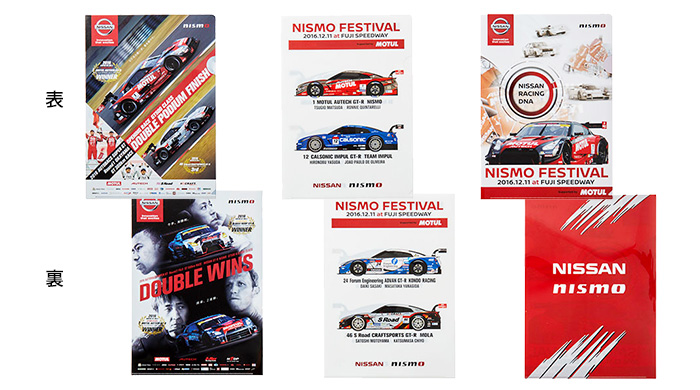 NISMO FESTIVAL 2016 限定 クリアファイル 3枚セット