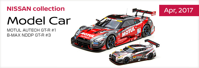 NISSAN collection 			Model Car 			MOTUL AUTECH GT-R #1 			B-MAX NDDP GT-R #3