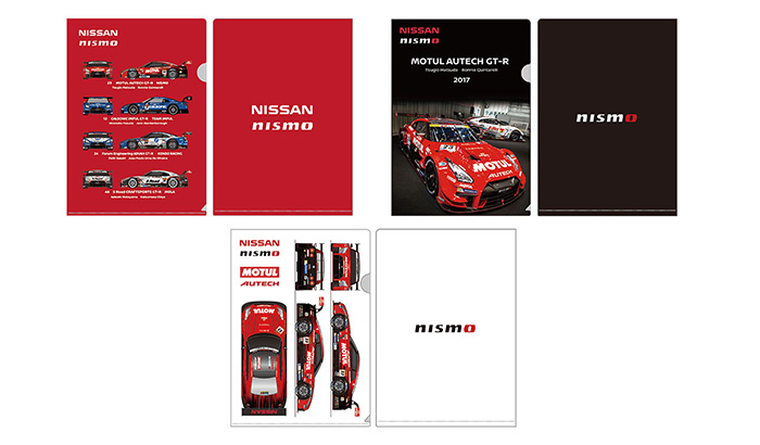 NISMO 2017 SUPER GT クリアファイル3枚セット