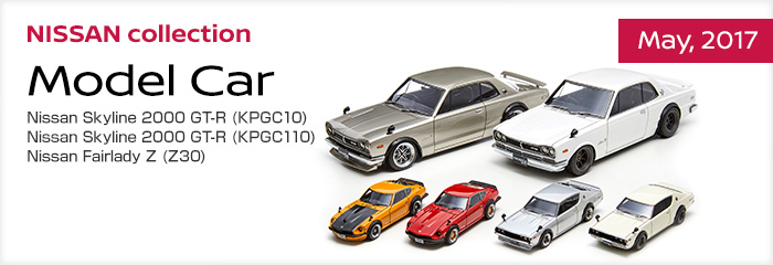 NISSAN collection  Mar,2017 - Model Car - Nissan Skyline 2000 GT-R (KPGC10) - Nissan Skyline 2000 GT-R (KPGC110) - Nissan Fairlady Z (Z30)