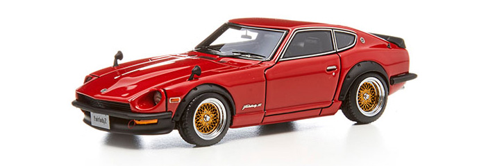 Nissan Fairlady Z(S30) Red
