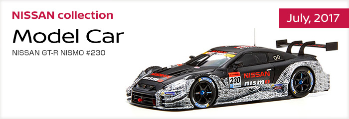NISSAN collection  July,2017 - Model Car - NISSAN GT-R NISMO #230
