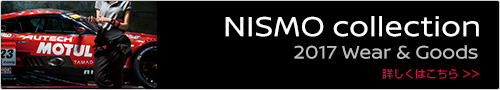NISMO collection 2017 Wear & Goods
