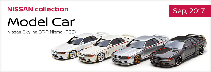 NISSAN collection  Sep,2017 - Model Car - Nissan Skyline GT-R Nismo (R32)