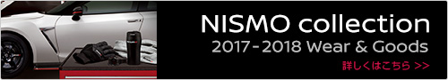 NISMO Collection 2017-2018 Wear & Goods