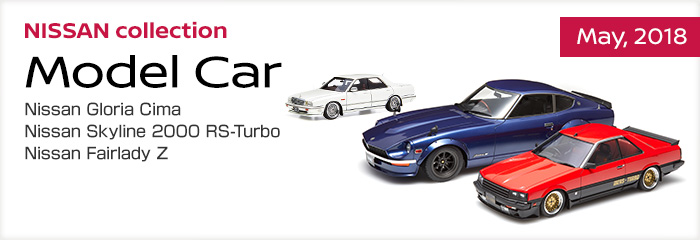 NISSAN collection  May,2018 - Nissan Gloria Cima - Nissan Skyline 2000 RS-Turbo - Nissan Fairlady Z