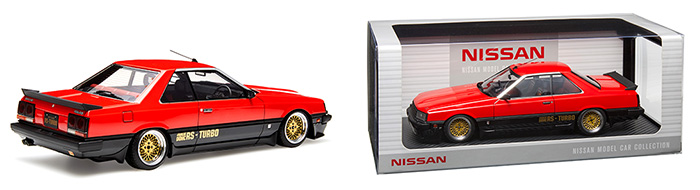 Nissan Skyline 2000 RS-Turbo (R30) Red