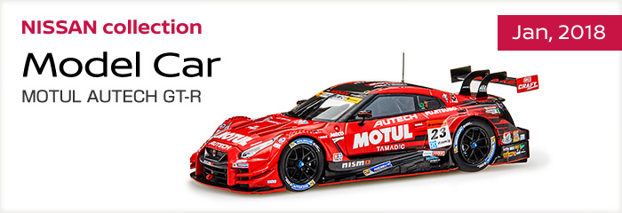 NISSAN collection - Model Car - MOTUL AUTECH GT-R