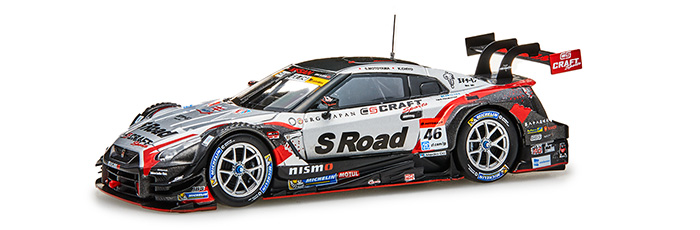S Road CRAFTSPORTS GTR (#46 SUPER GT GT500 2017)