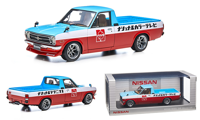 Nissan Sunny Truck Long (B121)Blue/White/Red 1/18