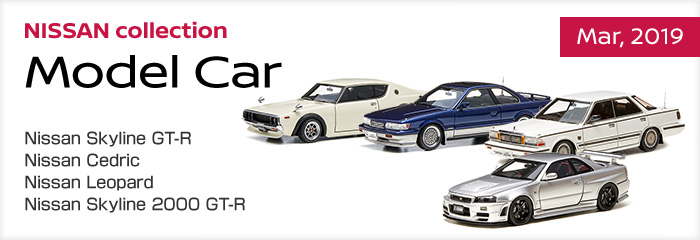 NISSAN collection Model Car - Mar, 2019 - Nissan Skyline GT-R / Nissan Cedric / Nissan Leopard / Nissan Skyline 2000 GT-R