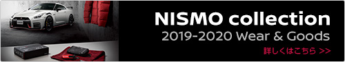 NISMO collection 2019-2020 Wear & Goods