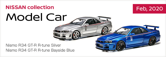 NISSAN collection Model Car - Feb, 2020 - Nismo R34 GT-R R-tune Bayside Blue / Nismo R34 GT-R R-tune Silver