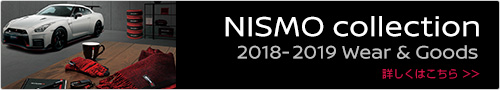 NISMO collection 2018-2019 Wear & Goods