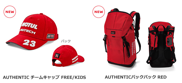 AUTHENTIC チームキャップ FREE/KIDS / AUTHENTICバックパック RED