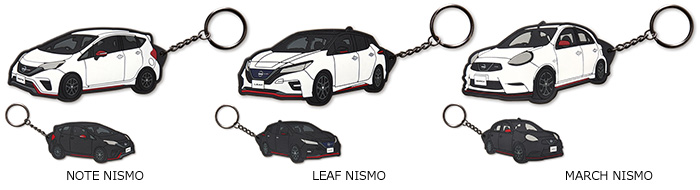 BASIC リバーシブル キーホルダー NOTE NISMO / LEAF NISMO / MARCH NISMO